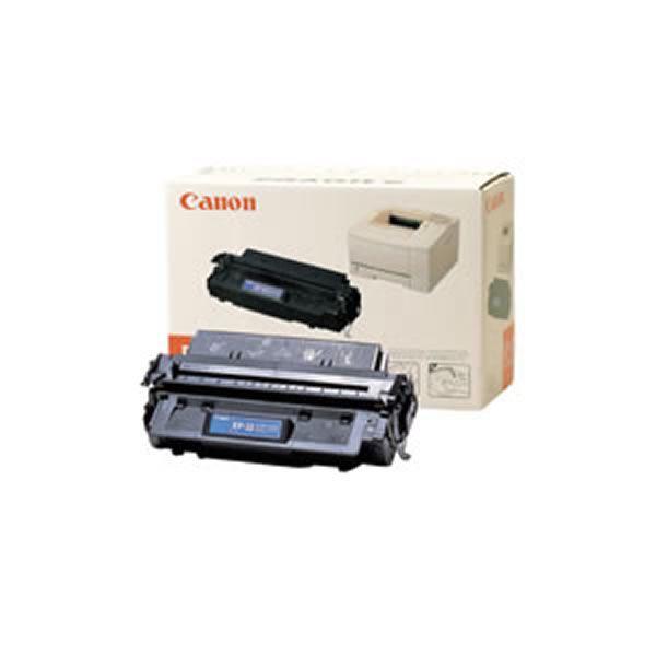 【送料無料】(業務用3セット) 【純正品】 Canon キャノン インクカートリッジ/トナーカートリッジ 【EP-32】
