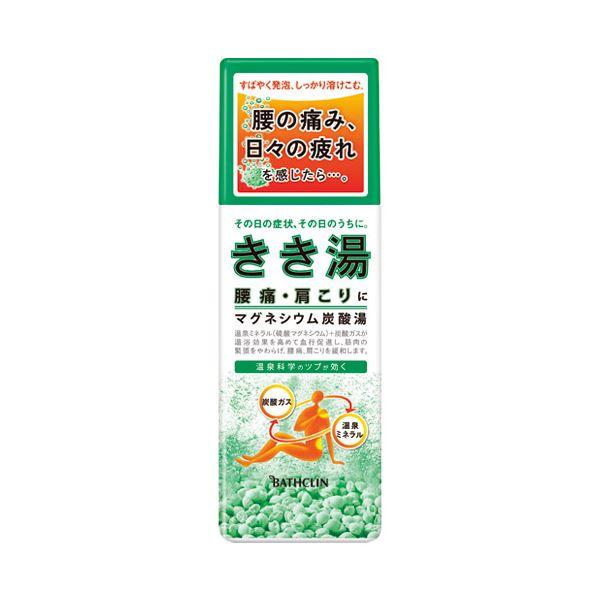 【送料無料】(業務用10セット) バスクリン きき湯 マグネシウム炭酸湯 360g