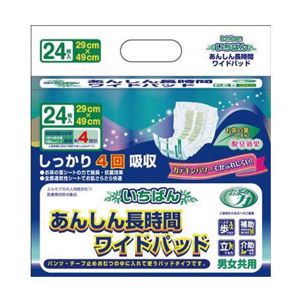 【送料無料】カミ商事 いちばんお茶の力ワイドパッド男女共用8P