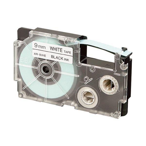 【送料無料】カシオ計算機 テープ 白に黒文字 XR-18WE 18mm 10本