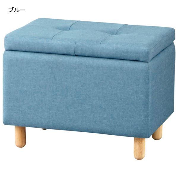 【送料無料】ナチュラルリビングシリーズ 【スツール】 ブルー