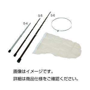 【送料無料】(まとめ)引抜式柄付捕虫網 S-4【×3セット】