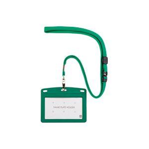 【送料無料】(業務用100セット) オープン工業 吊下名札レザー調 N-123P-GN 緑