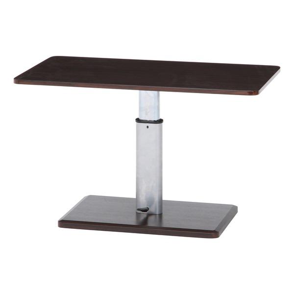 【送料無料】北欧風 昇降テーブル/センターテーブル 【ブラウン×シルバー】 幅90cm スチールフレーム【代引不可】