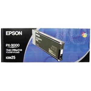 【送料無料】(業務用5セット) EPSON エプソン インクカートリッジ 純正 【ICBK25】 フォトブラック(黒)
