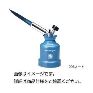 【送料無料】(まとめ)ガストーチ 206オート【×3セット】