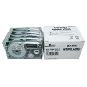 【送料無料】(業務用5セット) カシオ計算機(CASIO) テープ XR-6WE-5P-E 白に黒文字 6mm 5個
