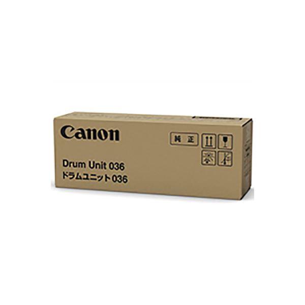 【送料無料】(業務用3セット) 【純正品】 Canon キャノン インクカートリッジ/トナーカートリッジ 【9450B001 ドラムユニット036】