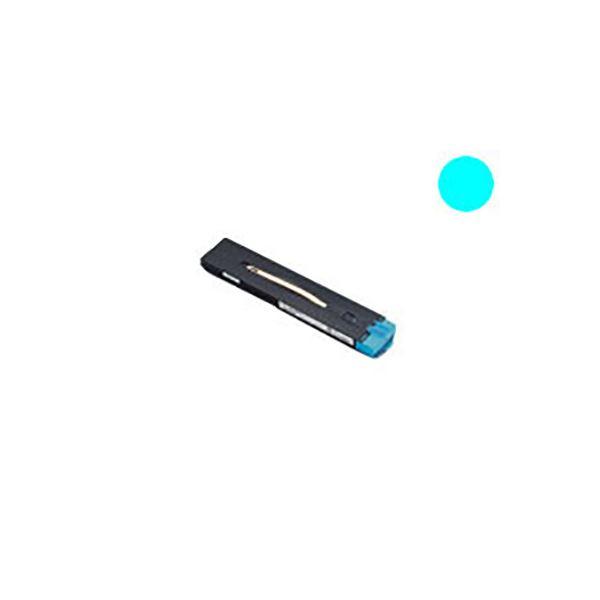 【送料無料】【純正品】 XEROX 富士ゼロックス トナーカートリッジ 【CT200853 シアン】