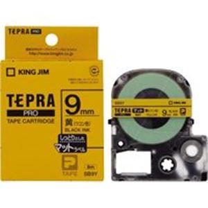 【送料無料】(業務用50セット) キングジム テプラPROテープマット/ラベルライター用テープ 【幅:9mm】 黄に黒文字 SB9Y