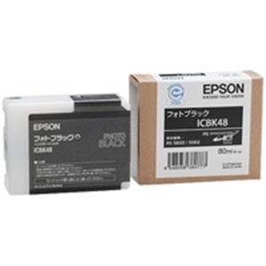 【送料無料】(業務用5セット) EPSON エプソン インクカートリッジ 純正 【ICBK48】 フォトブラック(黒)