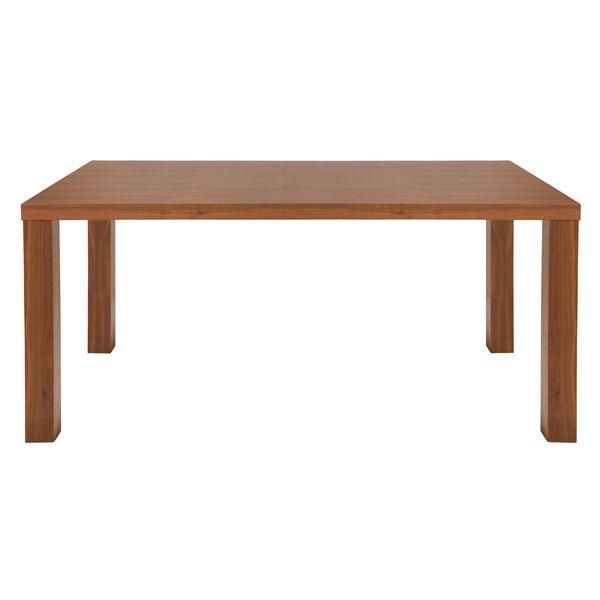 【送料無料】あずま工芸 ダイニングテーブル 幅140cm ウォールナット材【2梱包】 TDT-5110