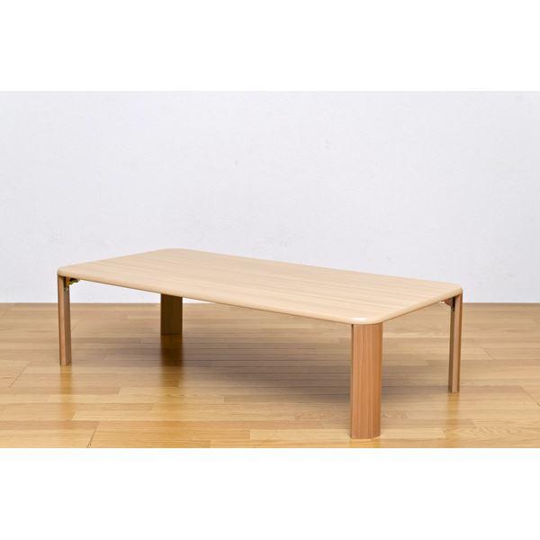 【送料無料】伸長式折りたたみローテーブル/継脚フォールディングテーブル 【120cm×60cm】 ビーチ【代引不可】