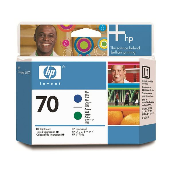 (まとめ) HP70 プリントヘッド ブルー/グリーン C9408A 1個 【×3セット】