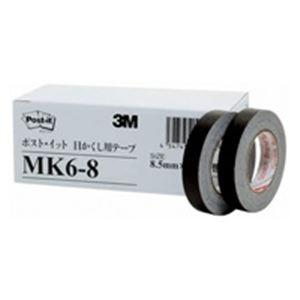 【送料無料】(業務用10セット) スリーエム 3M 目かくし用テープ 6巻パック MK6-8
