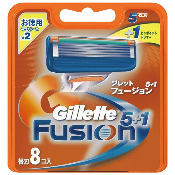 【送料無料】ジレット フュージョン5+1替刃8B × 10 点セット