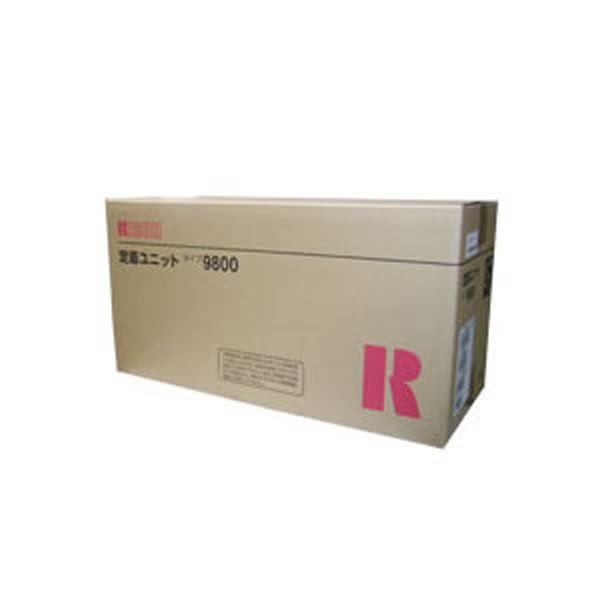 【送料無料】(業務用3セット) 【純正品】 RICOH リコー インクカートリッジ/トナーカートリッジ 【定着ユニットタイプ9800】