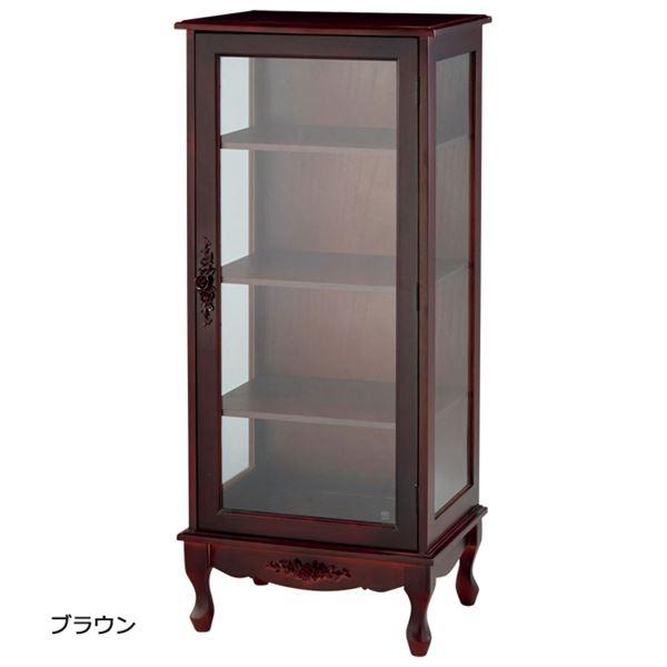 【送料無料】ピュアローズアンティーク調飾り家具 【ハイキャビネット】 ブラウン