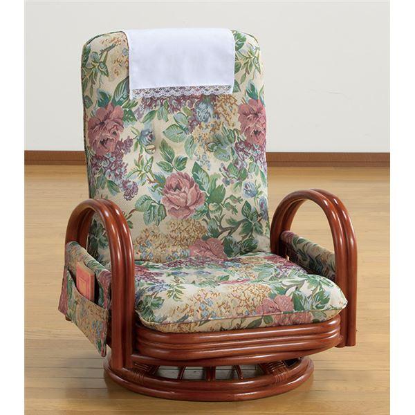【送料無料】天然籐リクライニングハイバック回転座椅子ロータイプ (サイドポケット付き)【代引不可】