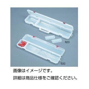 (まとめ)ピペットケース(保管ケース) 500 プラスチック製 仕切板付き 【×10セット】