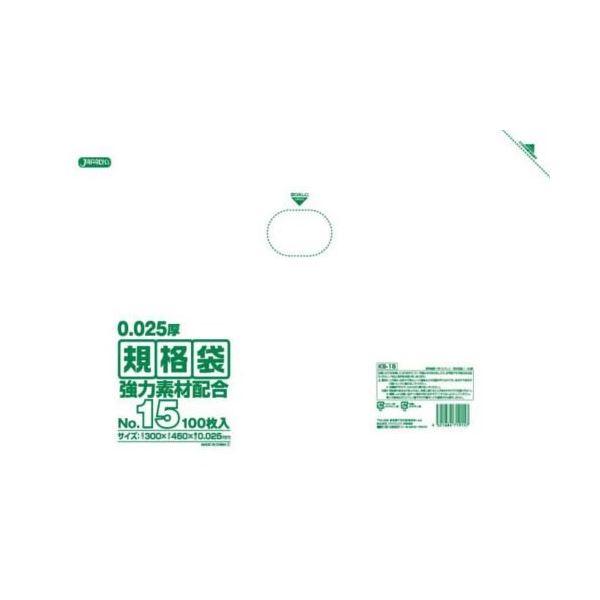 【送料無料】規格袋 15号100枚入025LLD+メタロセン透明 KS15 (20袋×5ケース)100袋セット 38-440