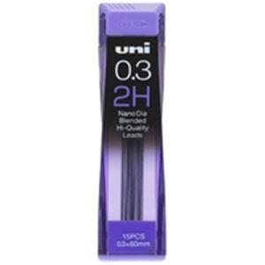 【送料無料】(業務用200セット) 三菱鉛筆 シャープペン替芯 ユニ 0.3mm U03202ND 2H