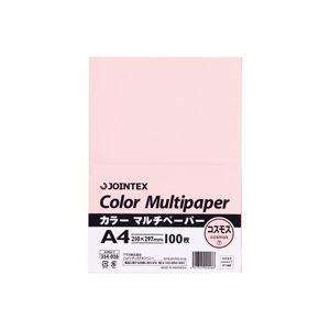 【送料無料】(業務用100セット) ジョインテックス カラーペーパー/コピー用紙 マルチタイプ 【A4】 100枚入り コスモス A180J-7 ×100セット