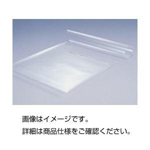 【送料無料】ポリエステルフィルムP-0.125