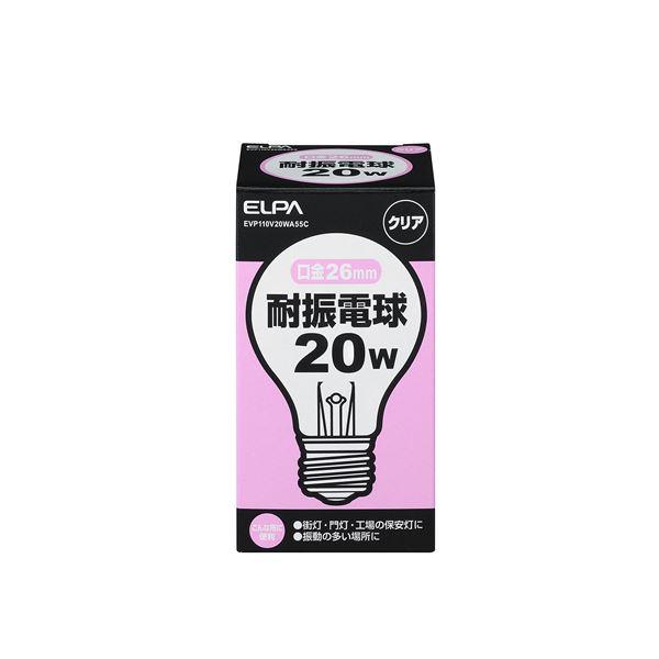 (業務用セット) ELPA 耐震電球 20W E26 クリア EVP110V20WA55C 【×35セット】