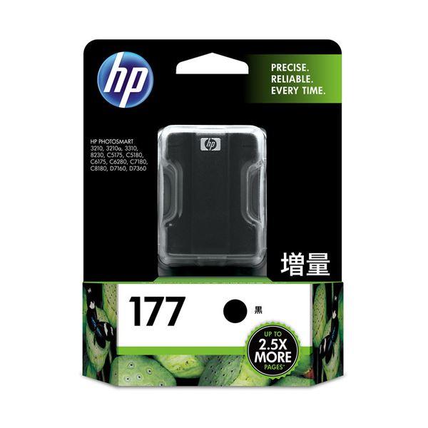 【送料無料】(まとめ) HP177 インクカートリッジ 黒 増量 C8719HJ 1個 【×3セット】
