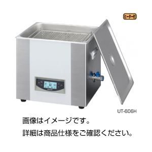 【送料無料】サイレントソニック UT-306