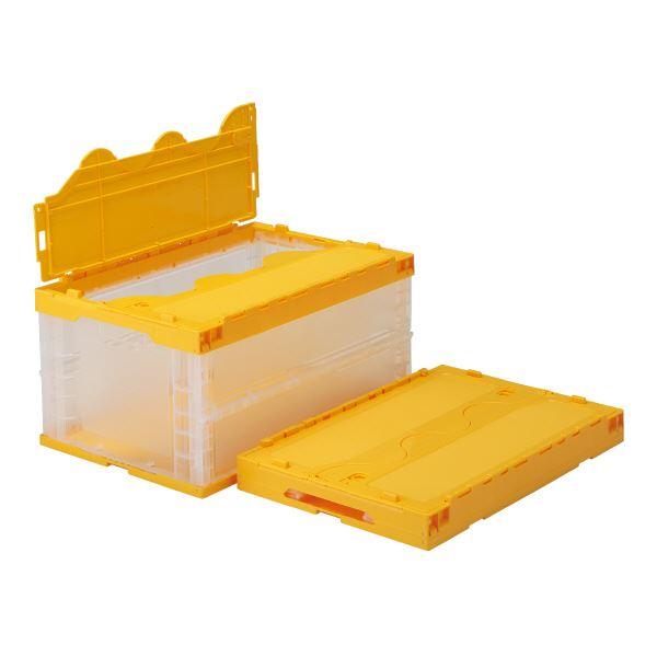 【送料無料】(業務用5個セット)三甲(サンコー) 折りたたみコンテナボックス/サンクレットオリコン 【フタ付き】 P76B-B 透明×イエロー 【代引不可】