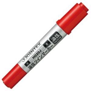 【送料無料】(業務用300セット) ジョインテックス 油性ツインマーカー太 赤1本 H020J-RD