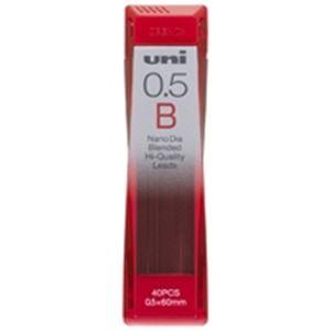 【送料無料】(業務用200セット) 三菱鉛筆 シャープペン替芯 ユニ 0.5mm U05202ND B
