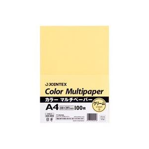 【送料無料】(業務用100セット) ジョインテックス カラーペーパー/コピー用紙 マルチタイプ 【A4】 100枚入り クリーム A180J-3 ×100セット