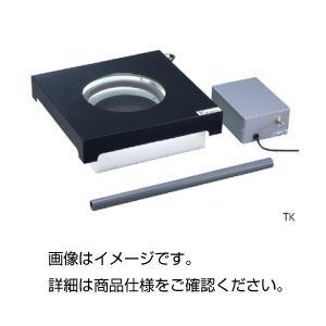 【送料無料】簡易霧箱実験セット TK