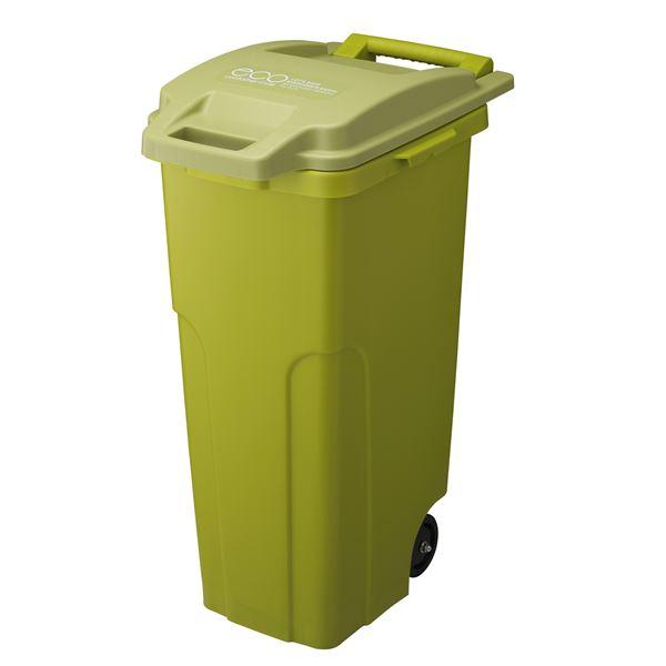 【送料無料】【3セット】リス ゴミ箱 コンテナスタイル2 CS2-70C2 オリーブイエロー【代引不可】