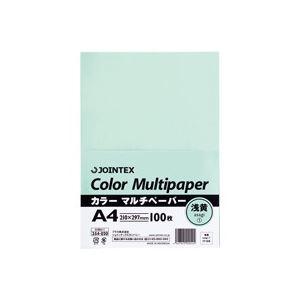 【送料無料】(業務用100セット) ジョインテックス カラーペーパー/コピー用紙 マルチタイプ 【A4】 100枚入り 浅黄 A180J-1 ×100セット