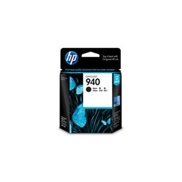 【送料無料】(業務用5セット)【純正品】 HP インクカートリッジ 【C4902AA HP940 BK ブラック】