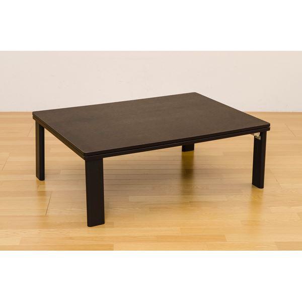 【送料無料】折りたたみフラットヒーターこたつテーブル 本体 【長方形/105cm×75cm】 ブラウン リバーシブル天板 木目調【代引不可】