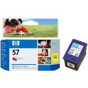 【送料無料】(業務用5セット) HP ヒューレット・パッカード インクカートリッジ 純正 【HP57 C6657A】 3色カラー 増量