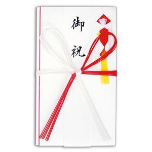 【送料無料】(まとめ) 赤白7本 花結 金封 高級和紙 短冊付 No.2653 1枚 【×40セット】