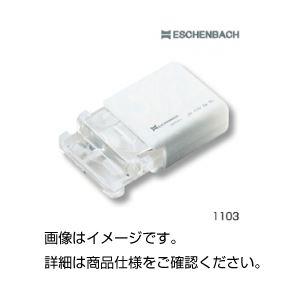 【送料無料】(まとめ)ダブルポケットルーペ1104【×5セット】