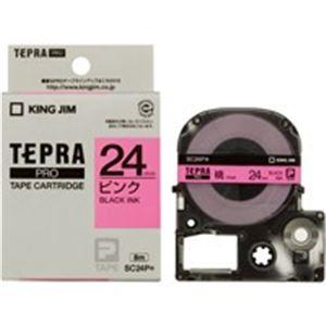 【送料無料】(業務用30セット) キングジム テプラPROテープ/ラベルライター用テープ 【幅:24mm】 SC24P 桃に黒文字