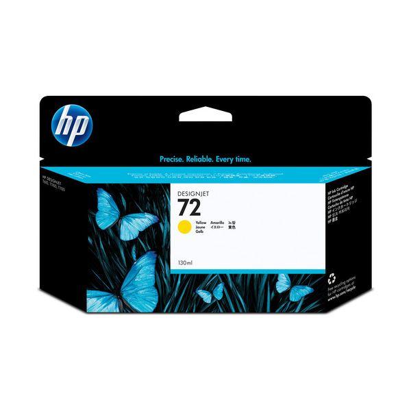 (まとめ) HP72 インクカートリッジ イエロー 130ml 染料系 C9373A 1個 【×3セット】