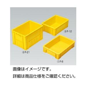 【送料無料】ラボボックスA型 24B 入数:12個