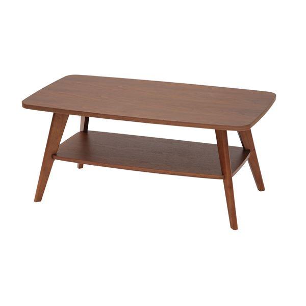 【送料無料】あずま工芸 リビングテーブル 幅90cm ダークブラウン WLT-2130