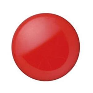 15mm赤 カラーマグネット B162J-R (業務用300セット) ジョインテックス 10個
