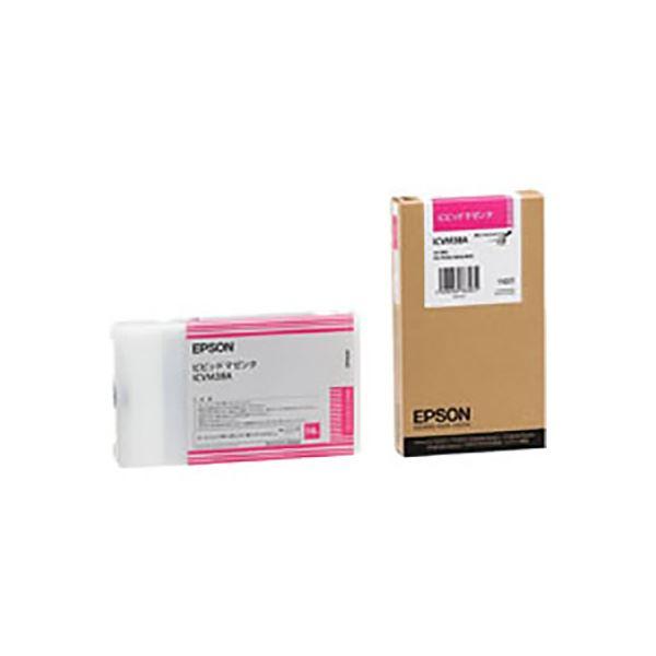 (業務用3セット) 【純正品】 EPSON エプソン インクカートリッジ 【ICVM38A ビビッドマゼンタ】
