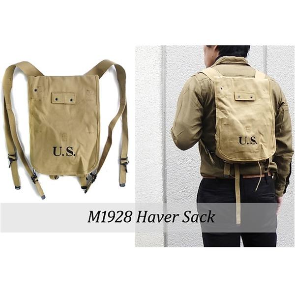 【送料無料】アメリカ軍M1928ハーバーサックレプリカ